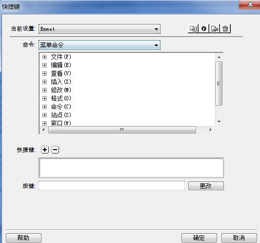 QQ截图20131119174815.png