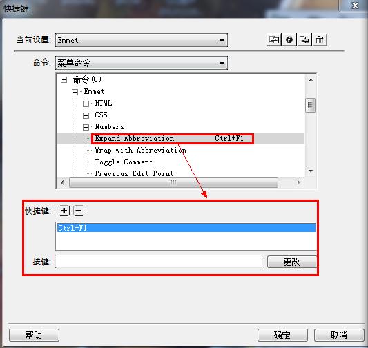 QQ截图20131119175232.png