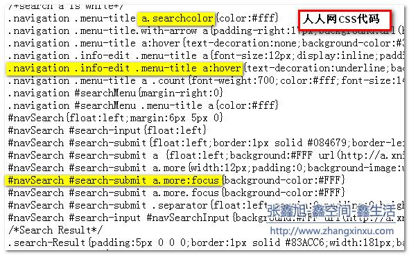 精简高效的CSS命名准则/方法