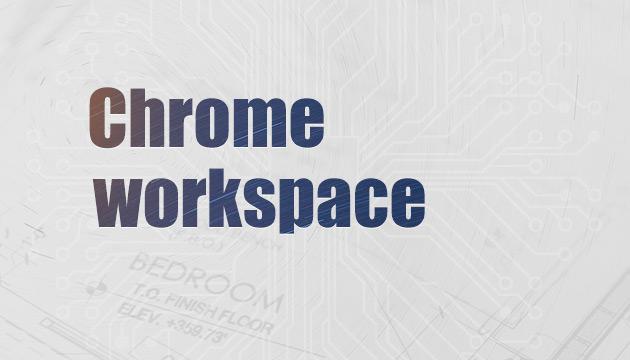 前端开发者调试工具Chrome Workspace