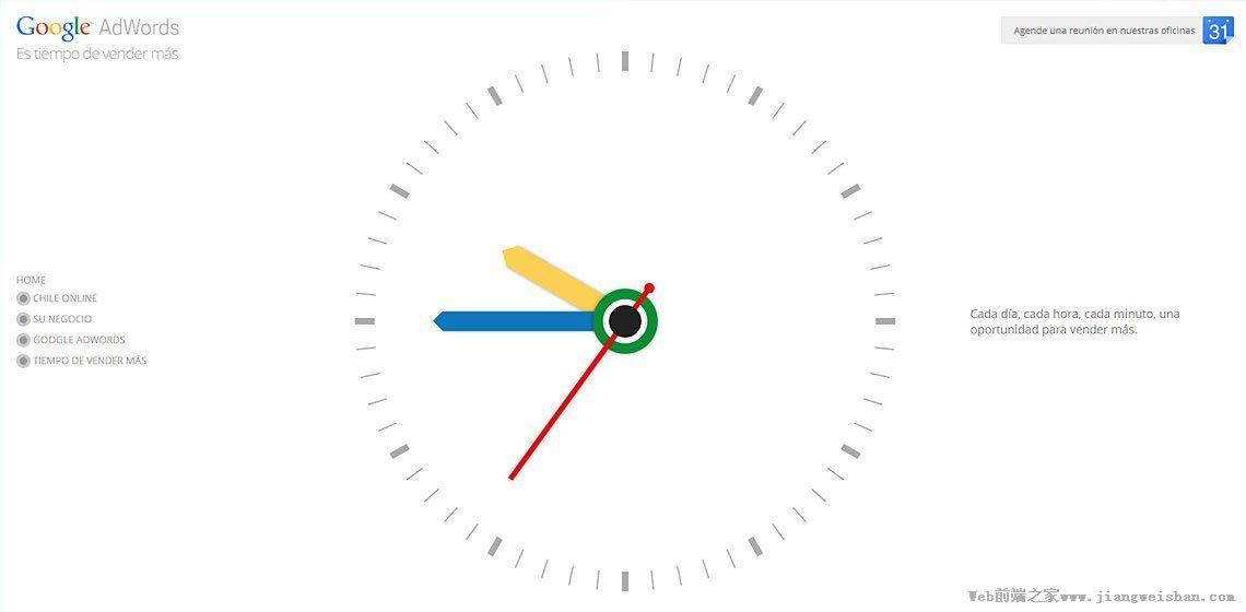 【酷站欣赏】Google Adwords时钟的形式设计