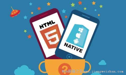 HTML5重新定义移动互联网的黄金时代