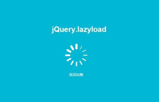 关于移动端懒加载lazyload应用的优化