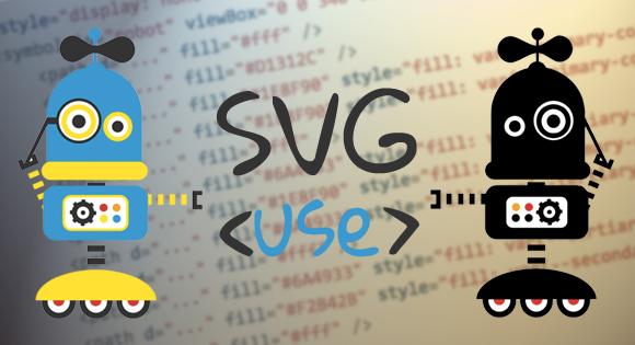 【SVG】教你给SVG 的内容添加CSS样式
