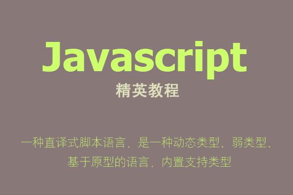 [JavaScript学习]JavaScript事件-HTML事件