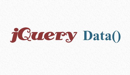 你对jQuery.data()了解有多少