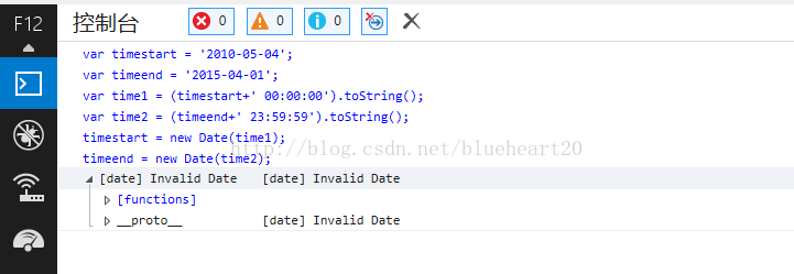 new Date()方法居然存在IE浏览器兼容性
