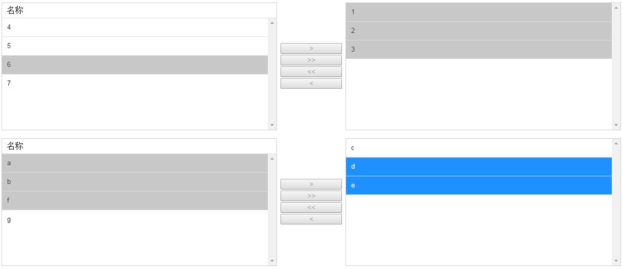 用<span class='schwords'>jQuery</span>实现列表双向选择