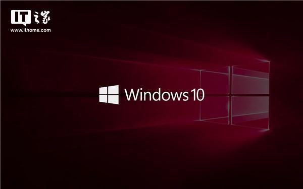 微软Windows 10 RS5版本预先看