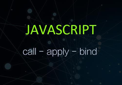 "Function.prototype之""三剑客"":call、apply和bind"