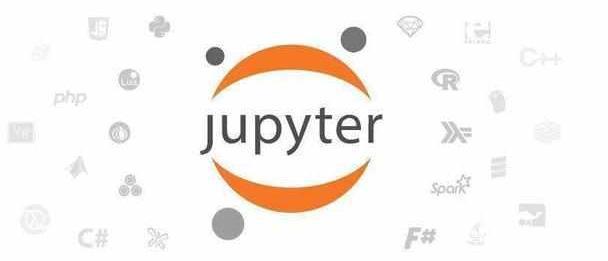 Python的必学技术:Jupyter Notebook