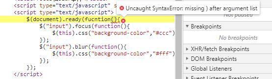 "JS报错""Uncaught SyntaxError: missing ) after argument list""的真凶在哪里"