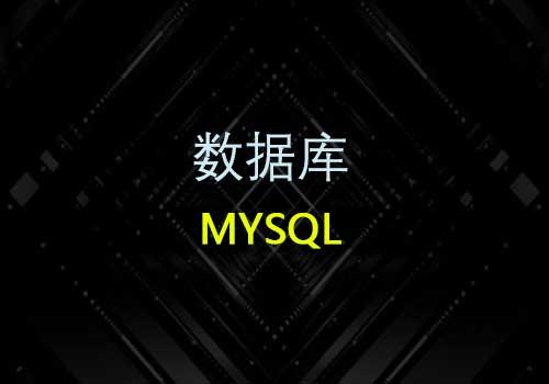 网站程序搬家在phpMyAdmin上传mysql的时候报错:#1046 - No database selected