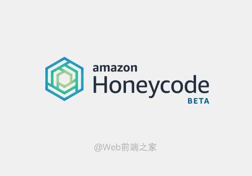 AWS推出了无代码应用构建服务Amazon Honeycode