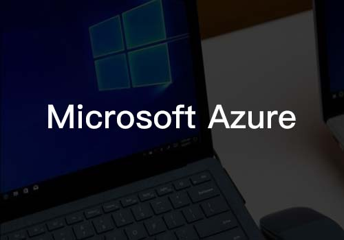了解Microsoft Azure:云服务业务指南