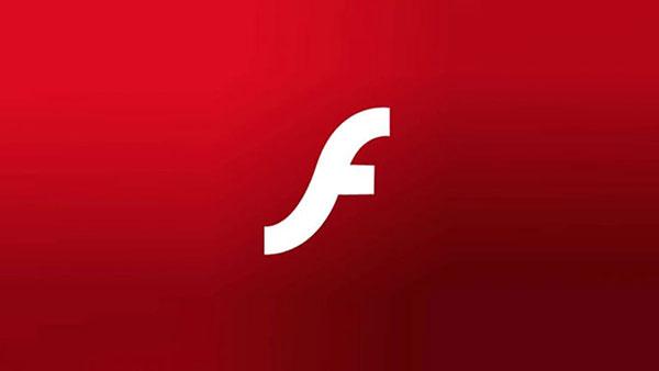"""带大家一起来了解下Flash的""""穷途末路"""""""